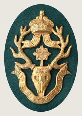 Памятный знак Прусского гвардейского стрелкового батальона