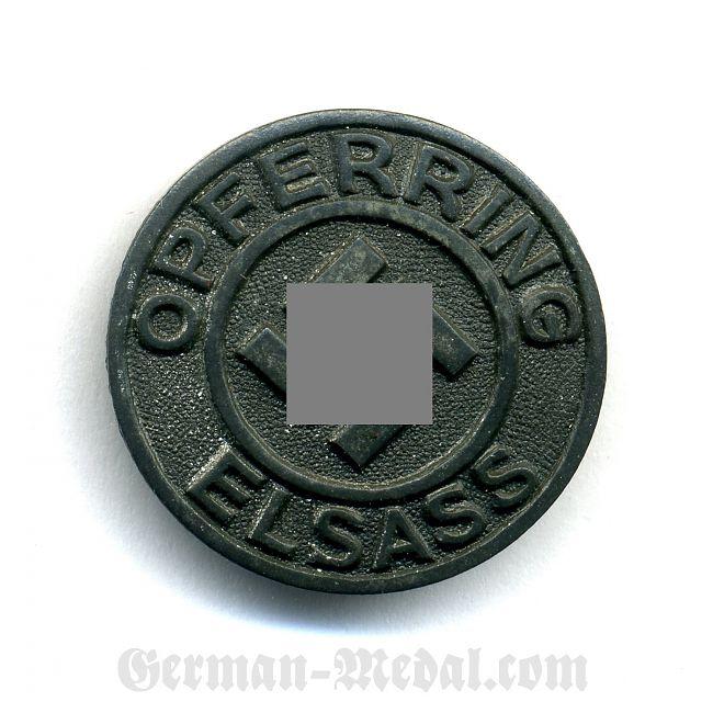 Значок «Opferring Elsass». Клеймо R. Hauschild ...: german-medal.com/main/katalog/germaniya_1933-1945/nagrady_nsdap...